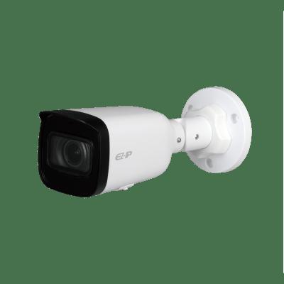 4MP IR Mini-Bullet Network Camera